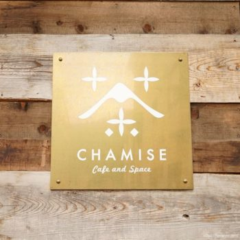 CHAMISE Cafe and Space