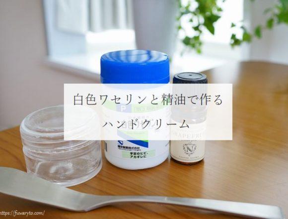 eye-hand-cream